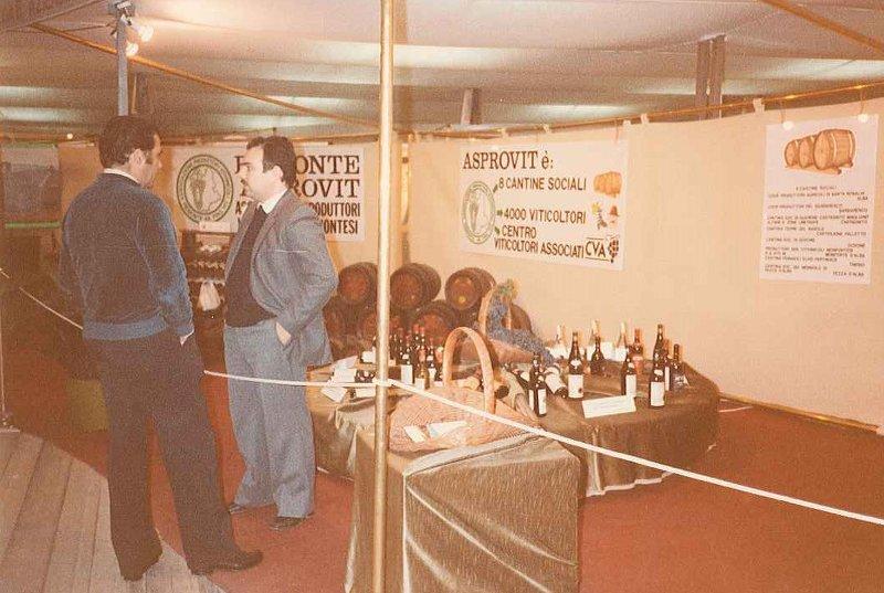 asprovit-1982